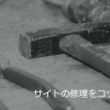 img2016-02-07